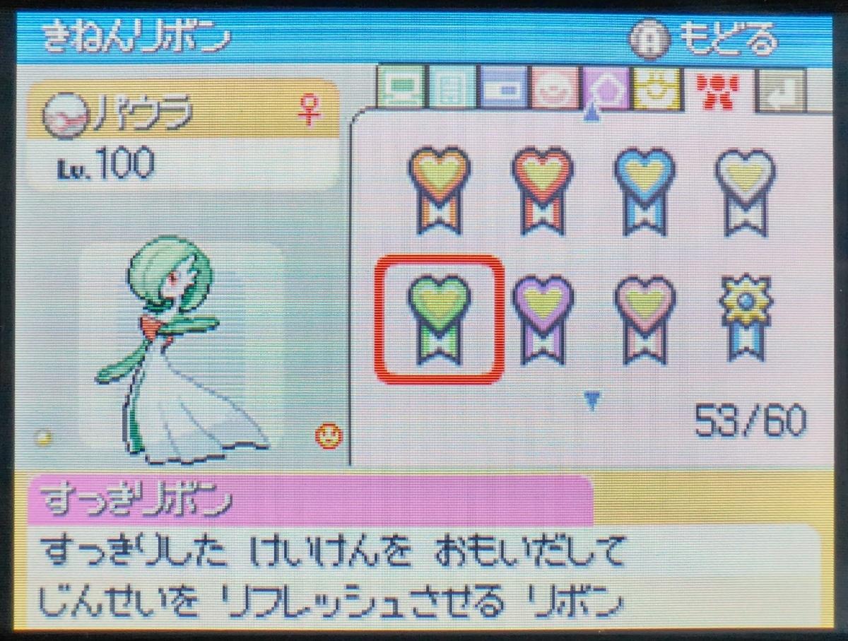 f:id:yumekichi730:20210325213912j:plain
