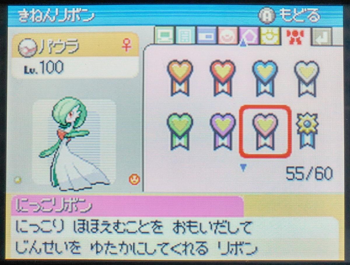 f:id:yumekichi730:20210325214005j:plain