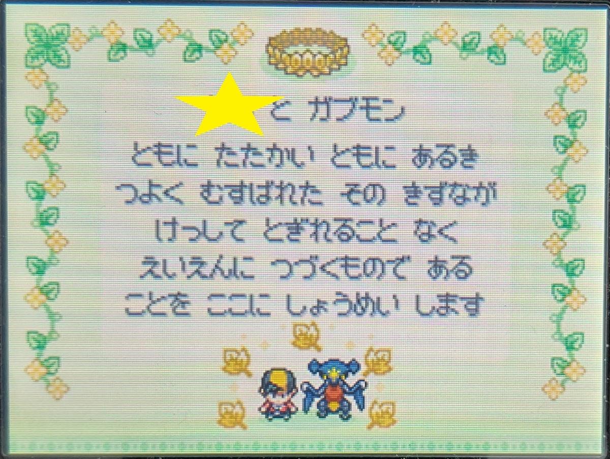 f:id:yumekichi730:20210327100706j:plain
