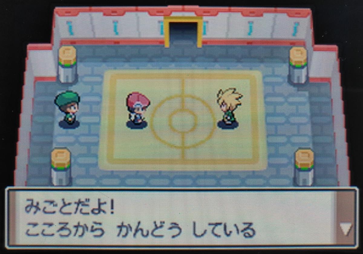 f:id:yumekichi730:20210327103301j:plain