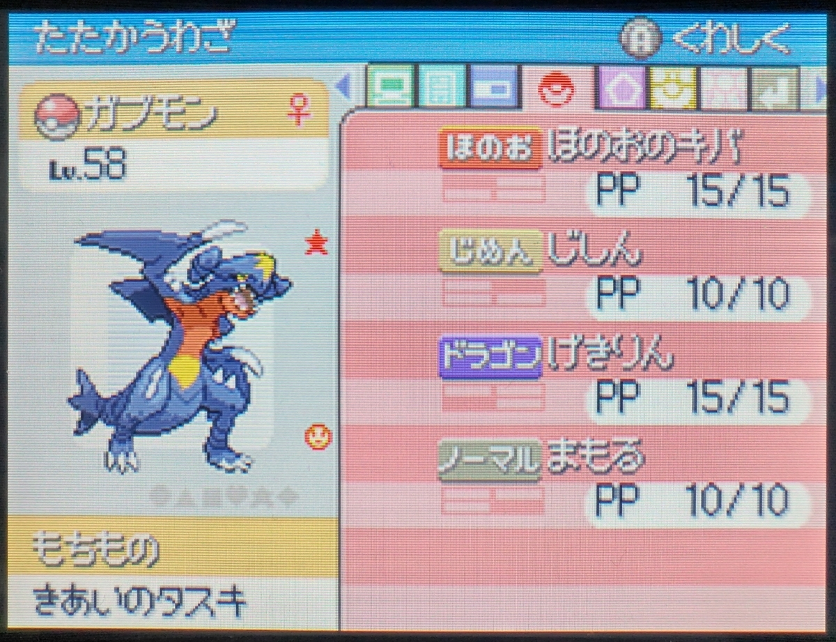 f:id:yumekichi730:20210329105541j:plain