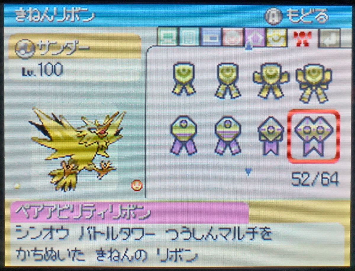 f:id:yumekichi730:20210329105725j:plain
