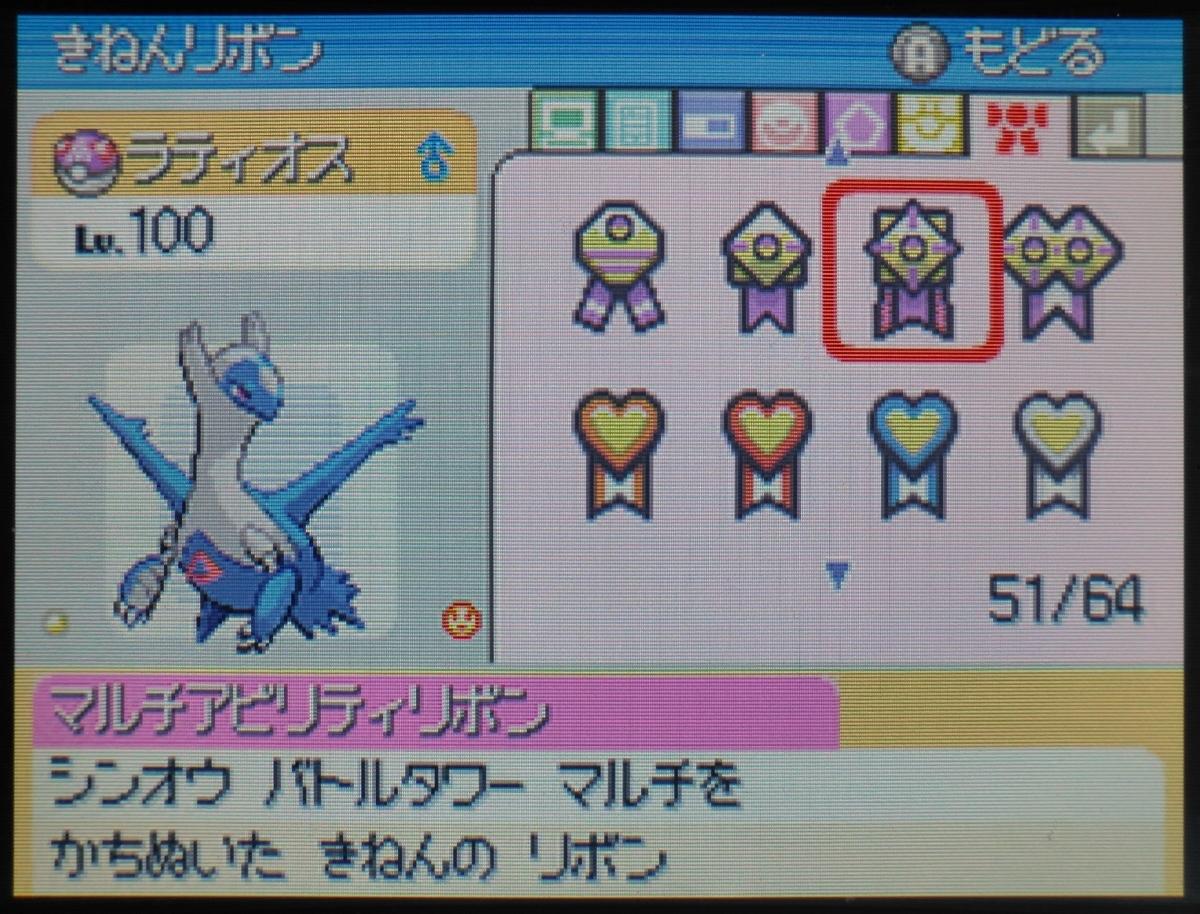 f:id:yumekichi730:20210331130930j:plain
