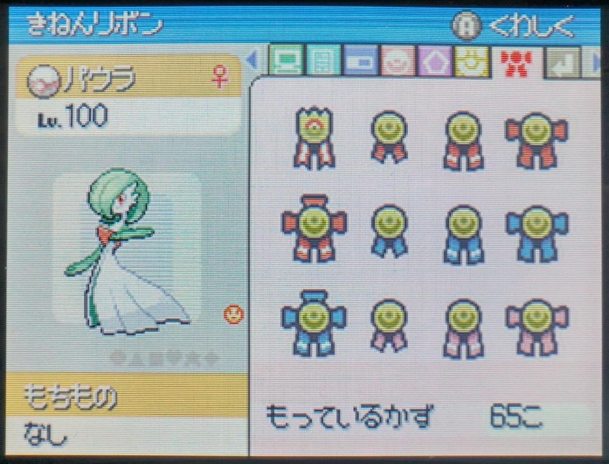 f:id:yumekichi730:20210331142518j:plain