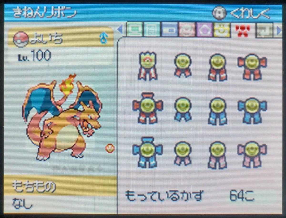 f:id:yumekichi730:20210331142556j:plain