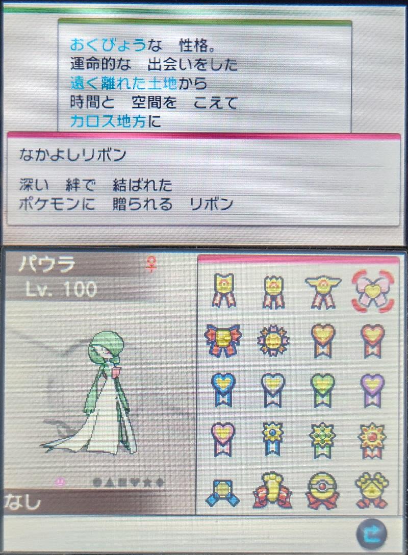 f:id:yumekichi730:20210414104417j:plain