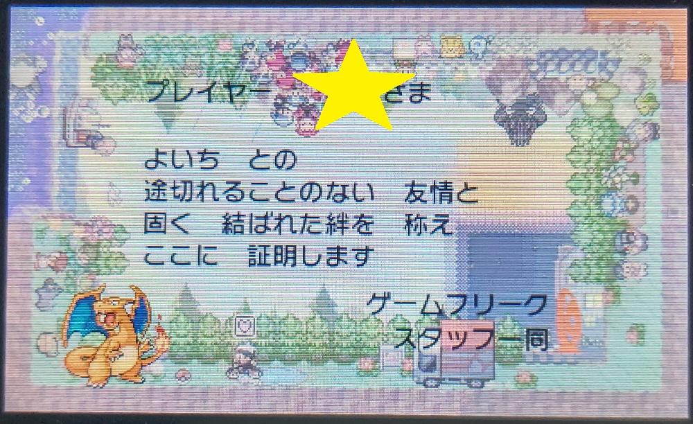 f:id:yumekichi730:20210414110801j:plain
