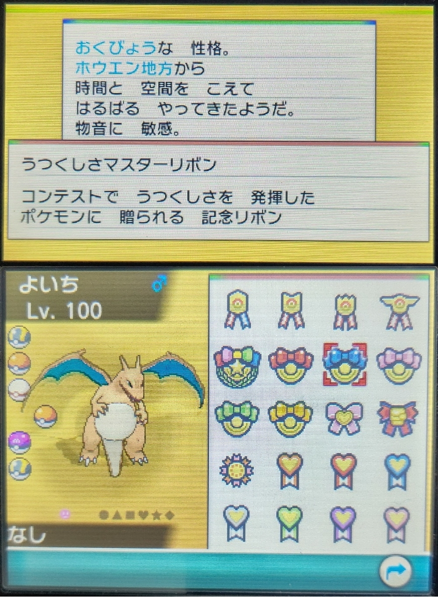 f:id:yumekichi730:20210416113858j:plain