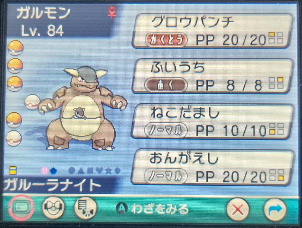 f:id:yumekichi730:20210421174550j:plain