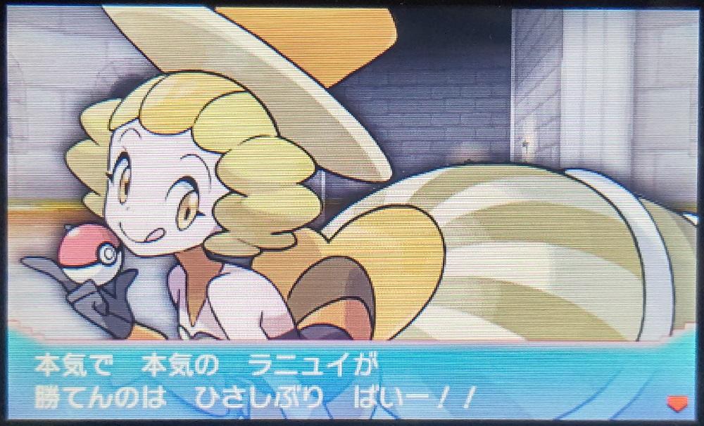 f:id:yumekichi730:20210421174803j:plain