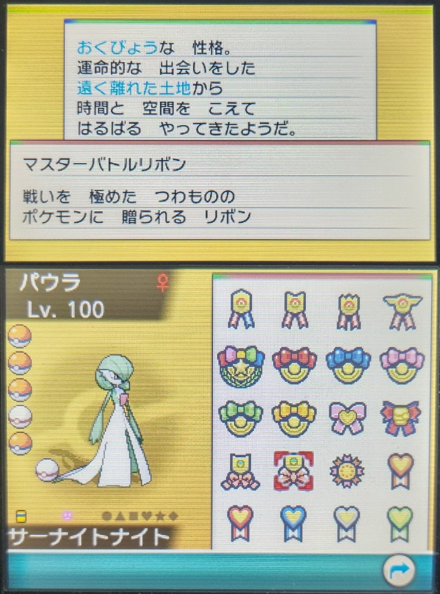 f:id:yumekichi730:20210421174818j:plain