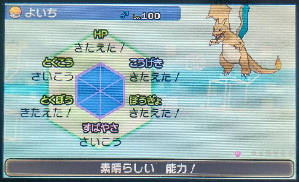 f:id:yumekichi730:20210422185243j:plain
