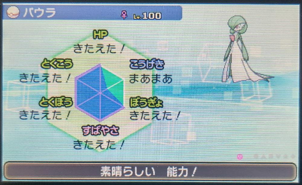 f:id:yumekichi730:20210422190130j:plain