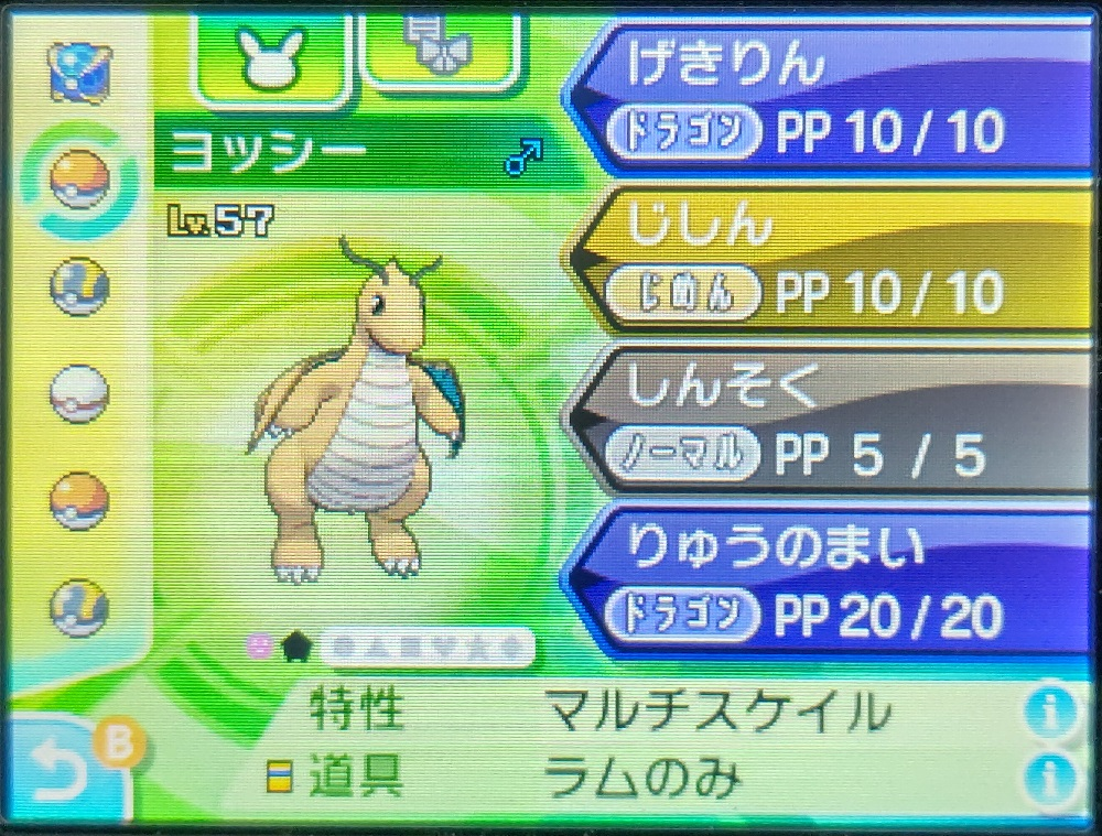 f:id:yumekichi730:20210425220425j:plain