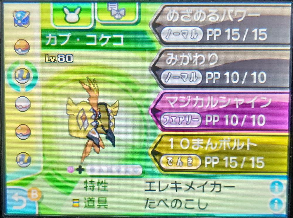 f:id:yumekichi730:20210425220805j:plain