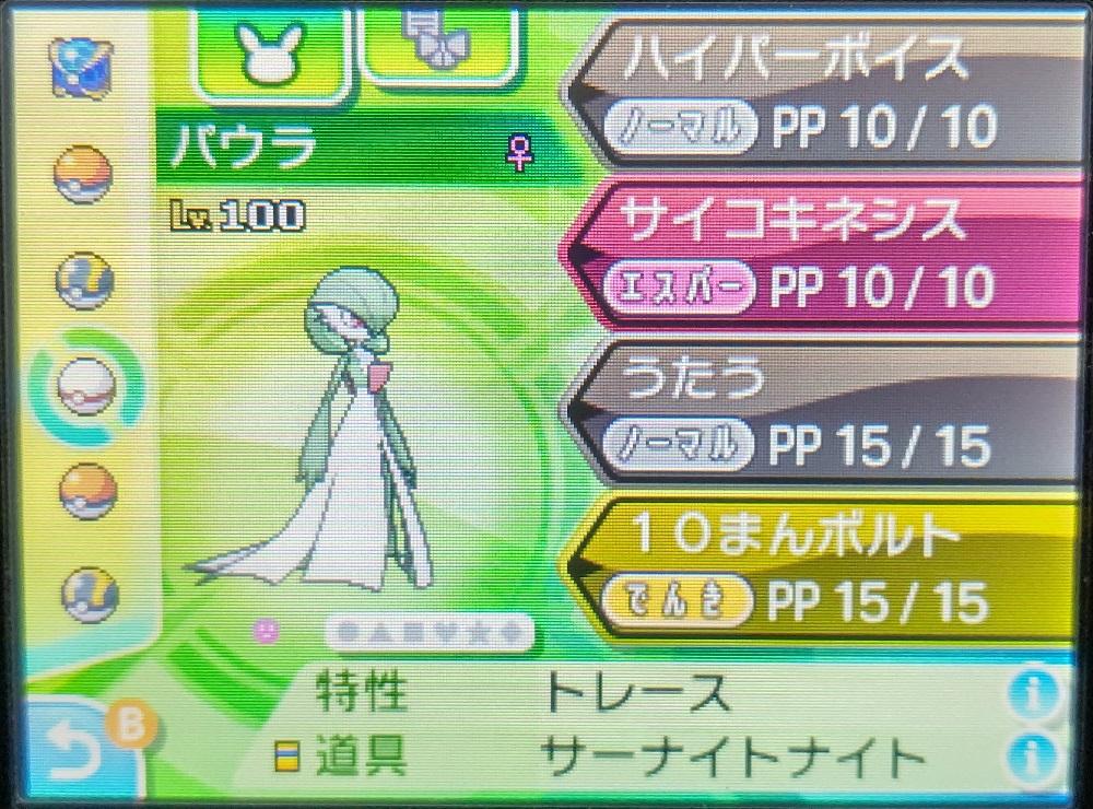 f:id:yumekichi730:20210425221747j:plain