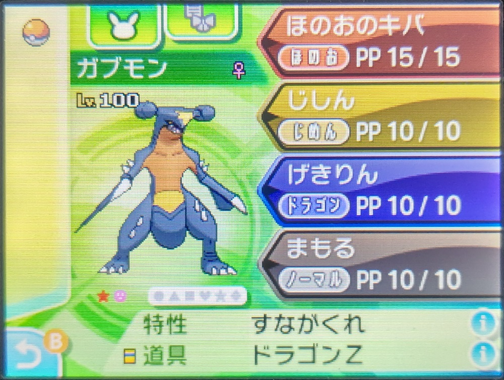f:id:yumekichi730:20210425223015j:plain