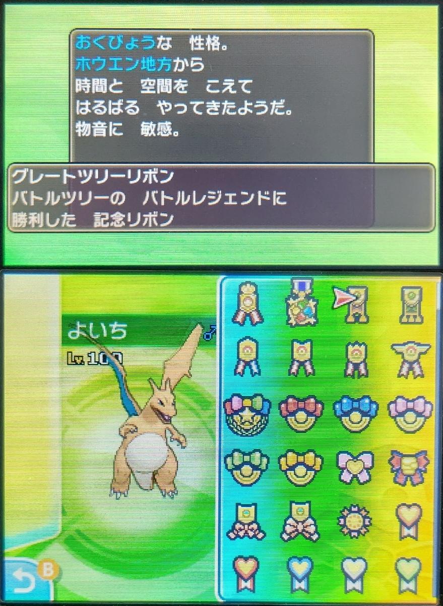 f:id:yumekichi730:20210425223949j:plain