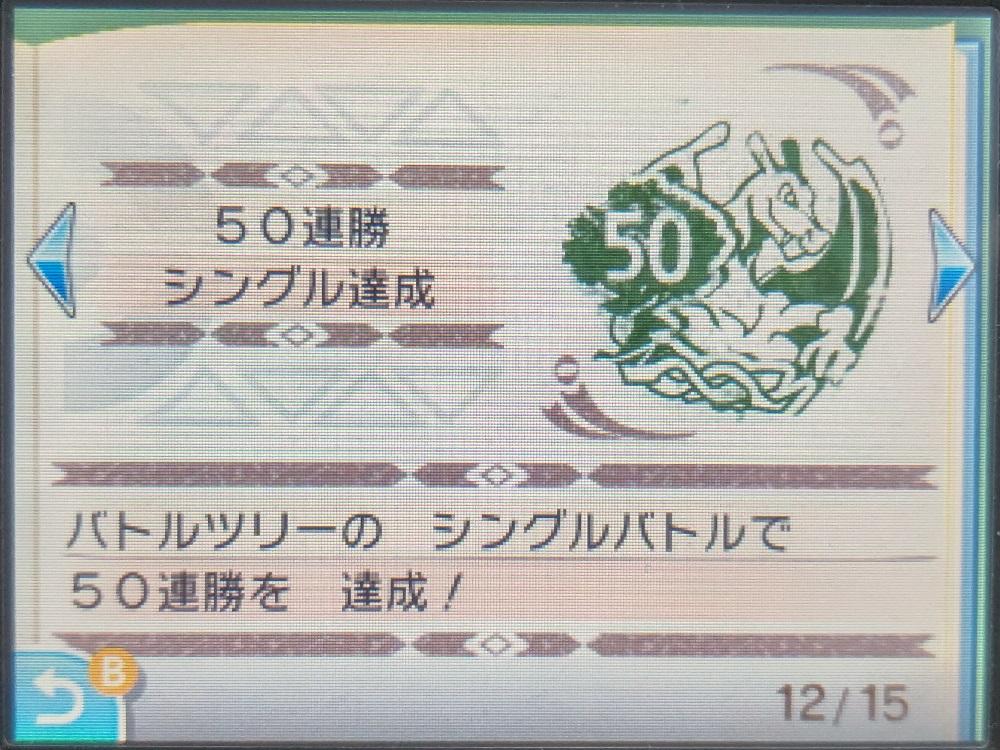 f:id:yumekichi730:20210425235224j:plain