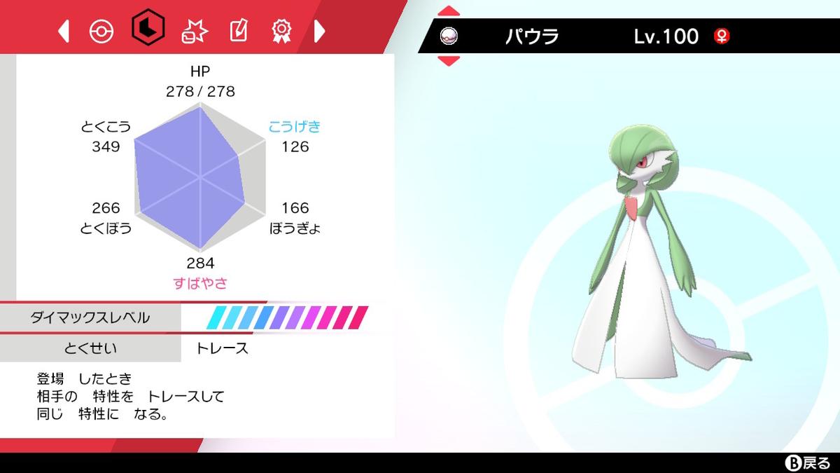 f:id:yumekichi730:20210512111046j:plain