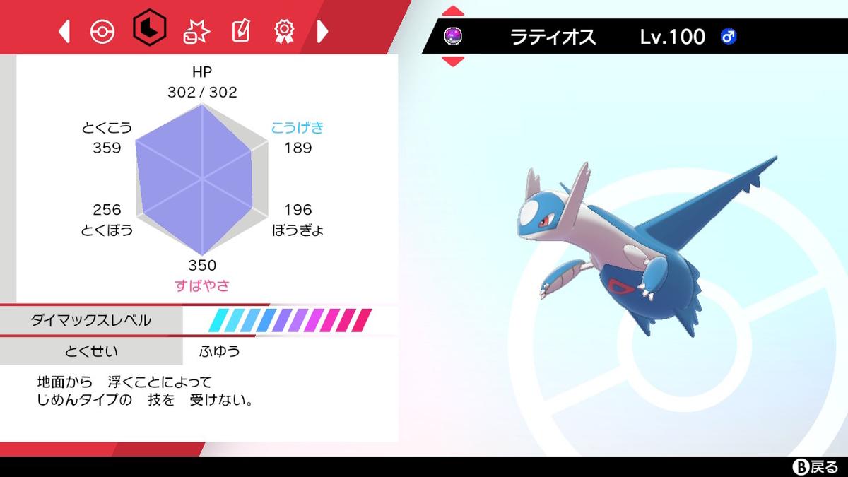 f:id:yumekichi730:20210512111058j:plain