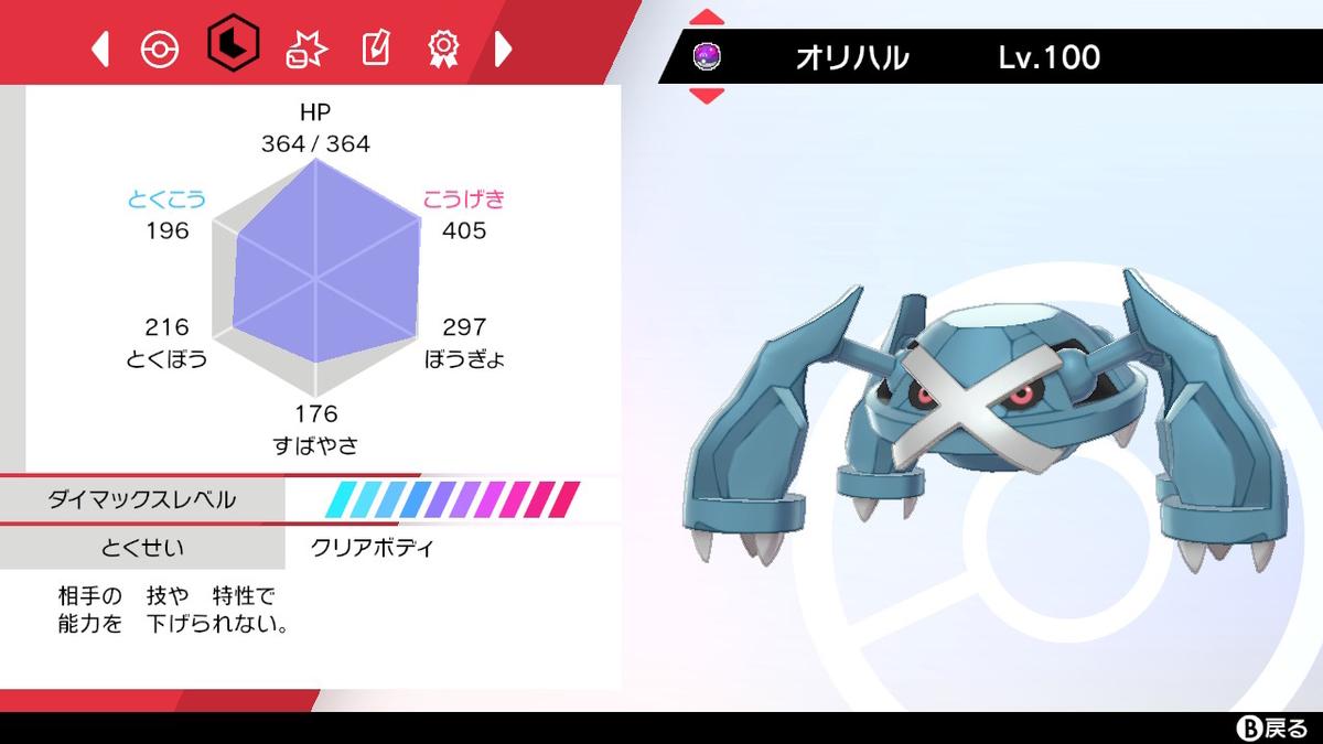 f:id:yumekichi730:20210512111110j:plain