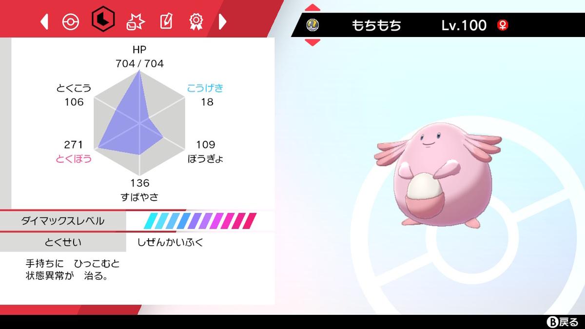 f:id:yumekichi730:20210512111132j:plain