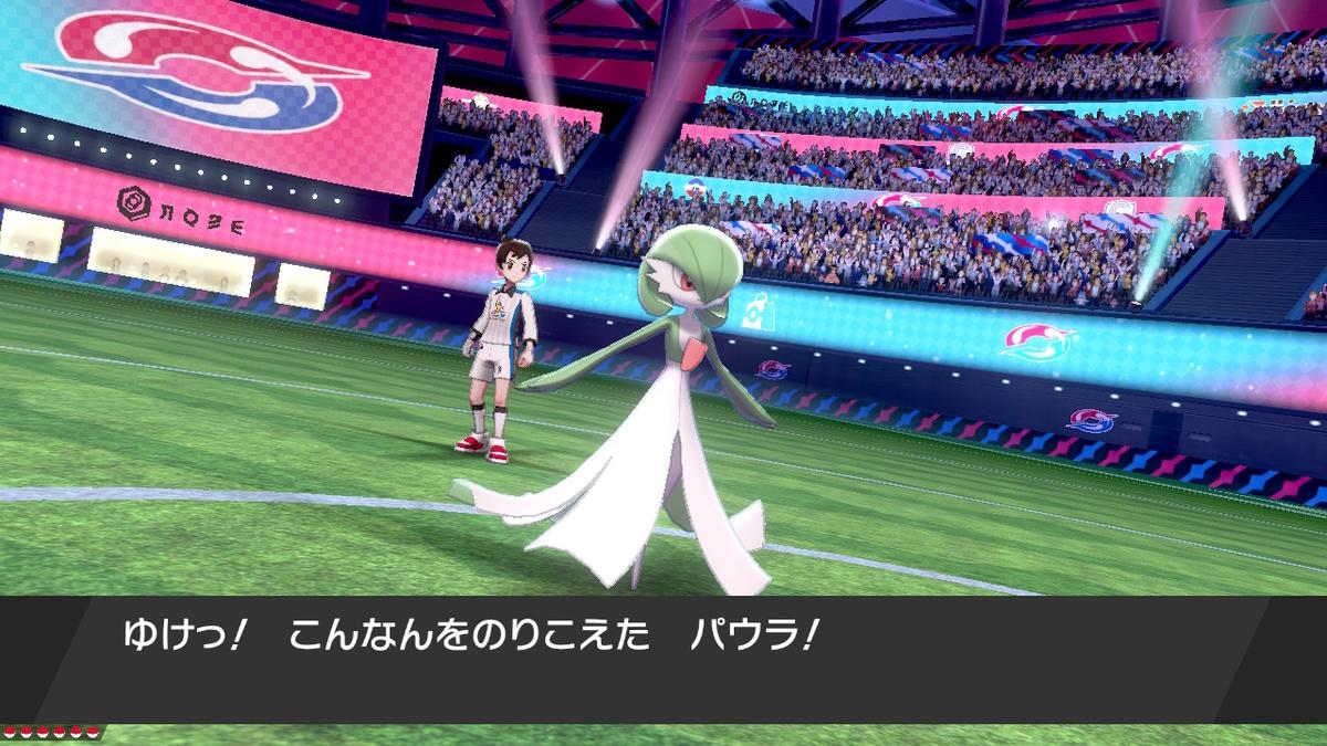 f:id:yumekichi730:20210512111313j:plain