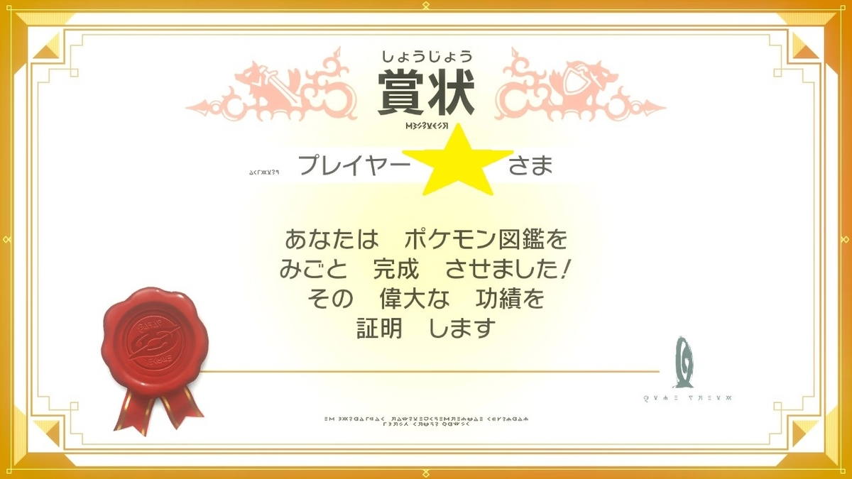 f:id:yumekichi730:20210512111831j:plain