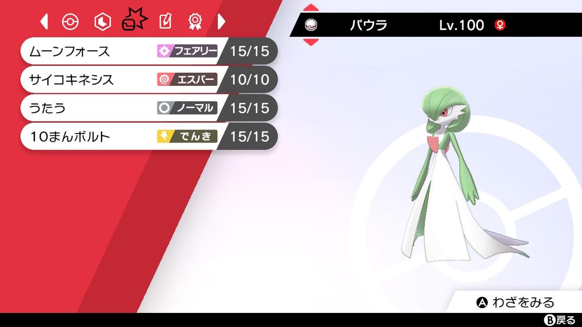 f:id:yumekichi730:20210517161235j:plain