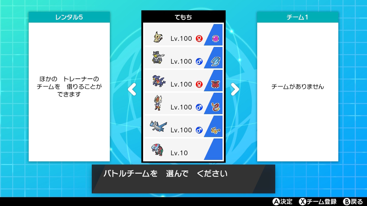 f:id:yumekichi730:20210517161956j:plain