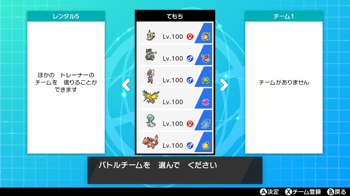 f:id:yumekichi730:20210517165051j:plain