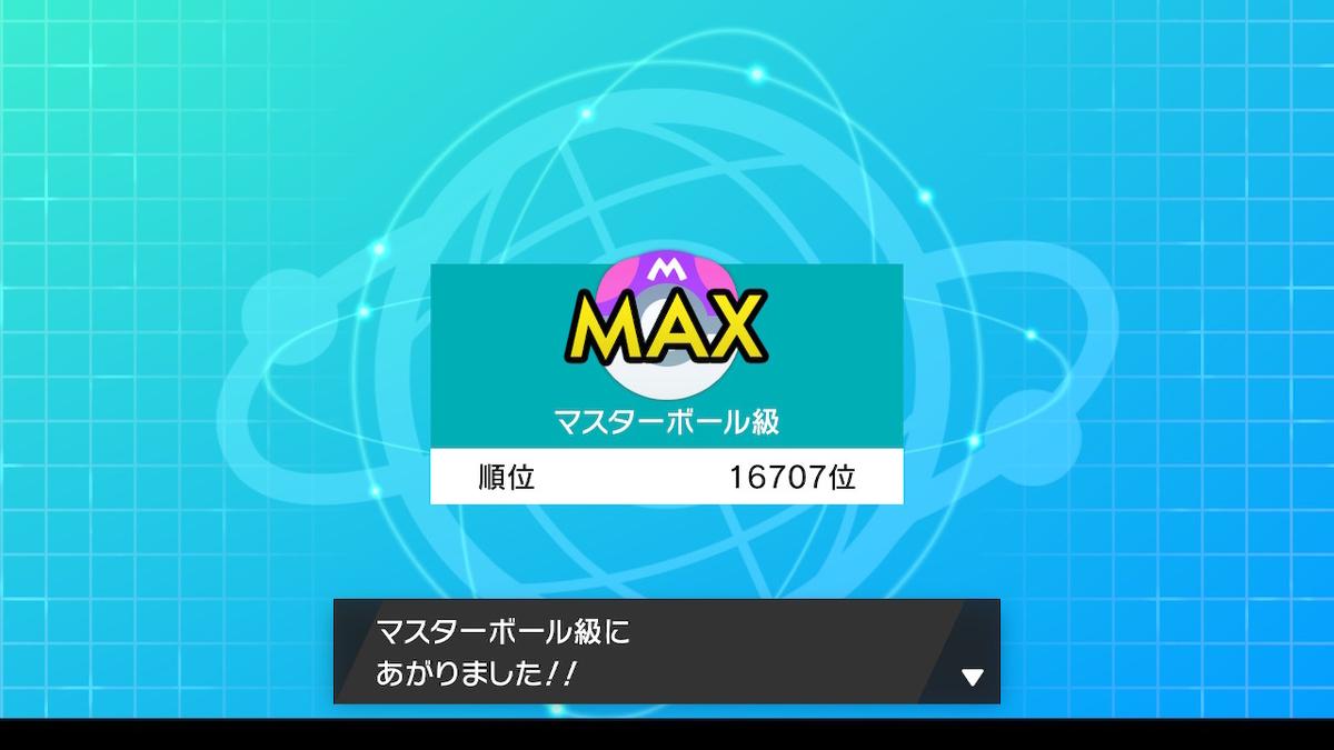 f:id:yumekichi730:20210517171427j:plain