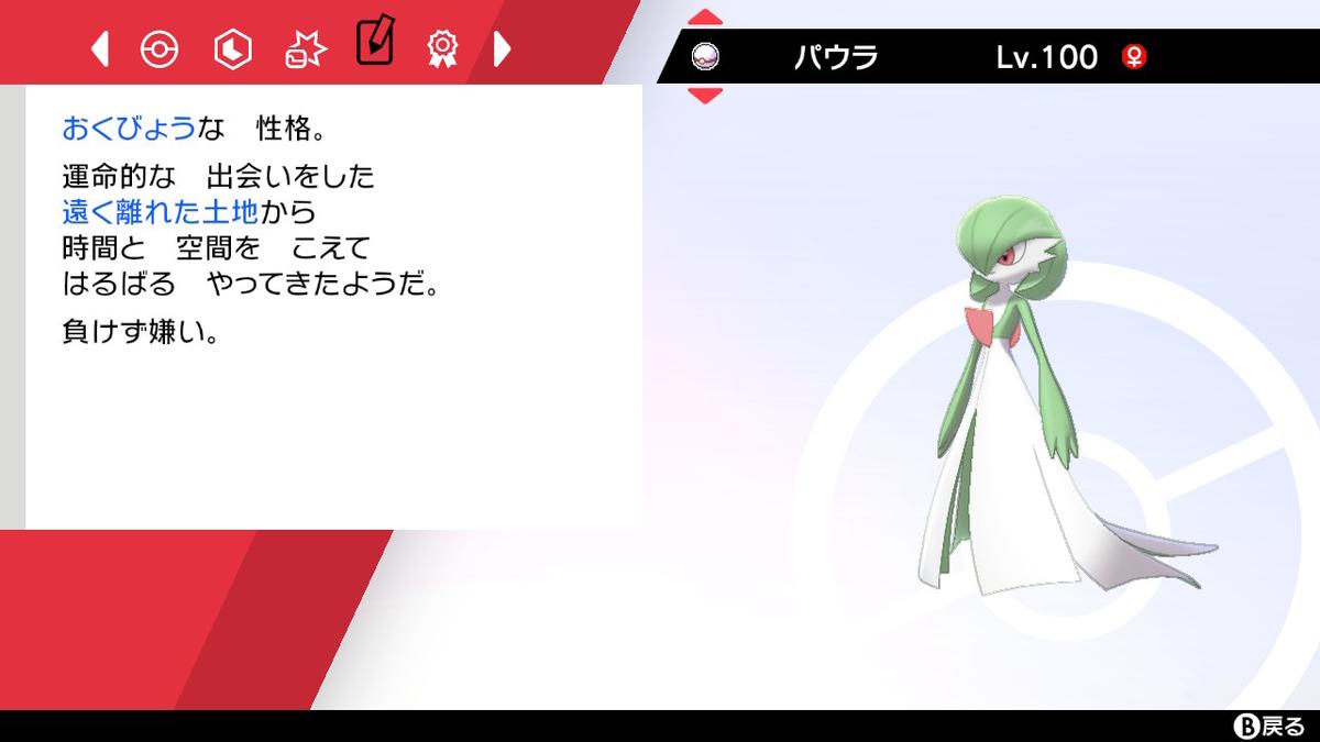 f:id:yumekichi730:20210517184252j:plain