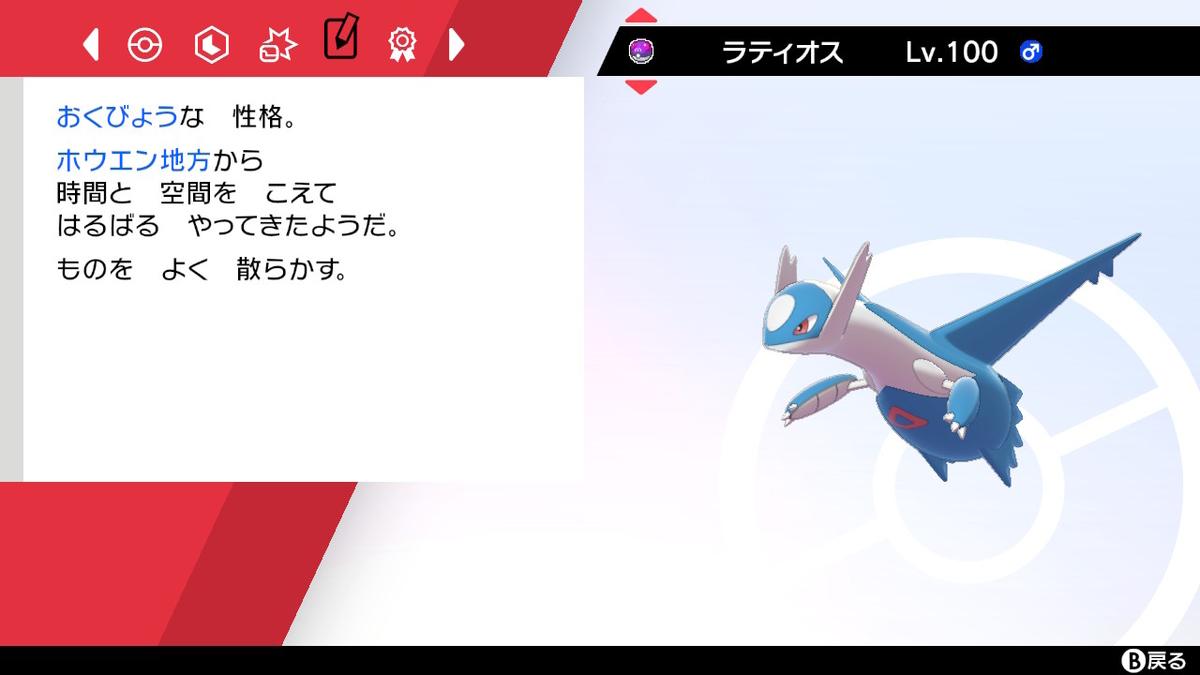 f:id:yumekichi730:20210517184304j:plain