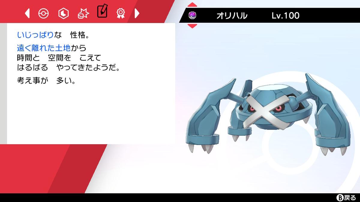 f:id:yumekichi730:20210517184315j:plain
