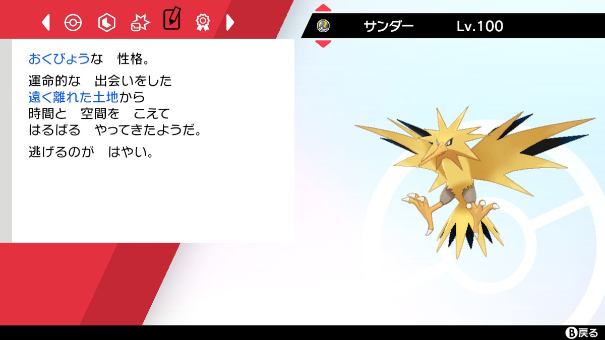 f:id:yumekichi730:20210517184326j:plain
