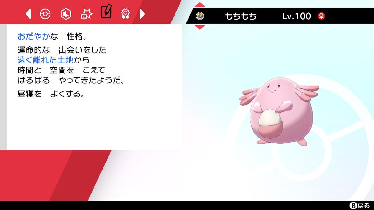 f:id:yumekichi730:20210517184340j:plain