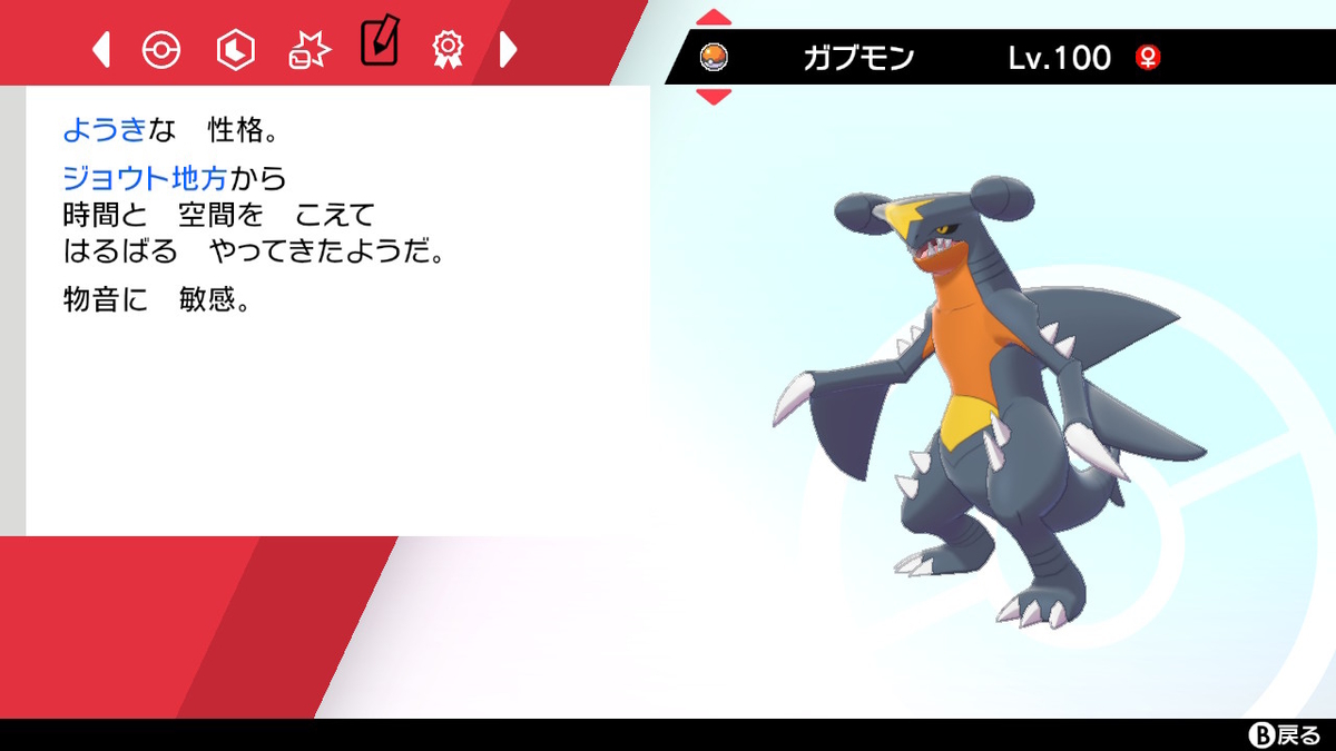 f:id:yumekichi730:20210517184352j:plain
