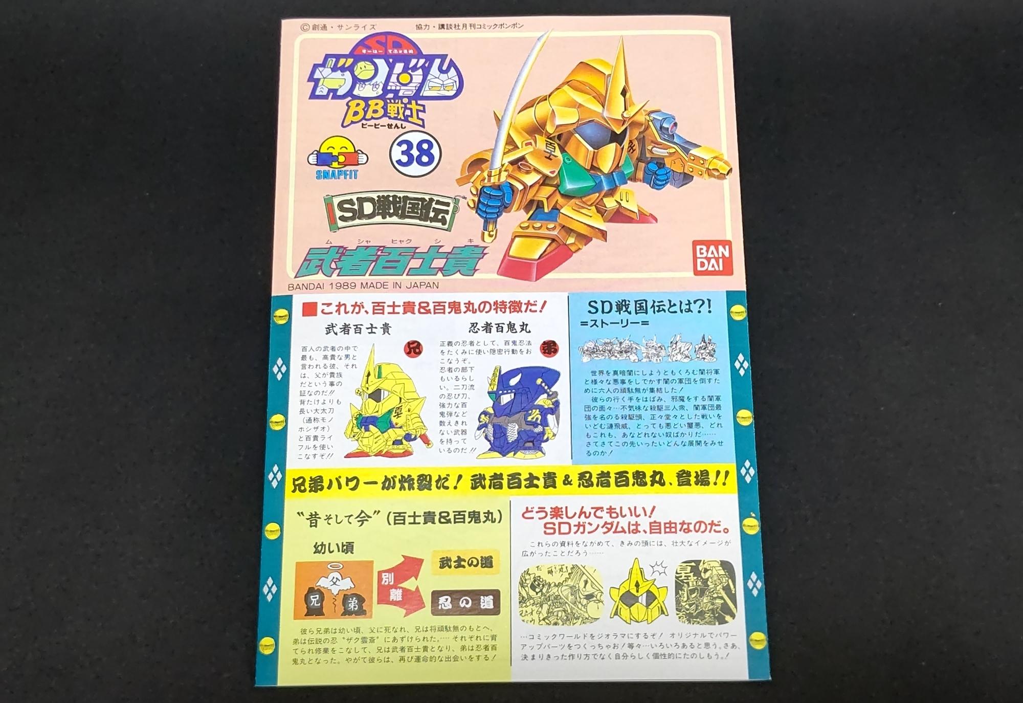 f:id:yumekichi730:20210623213734j:plain