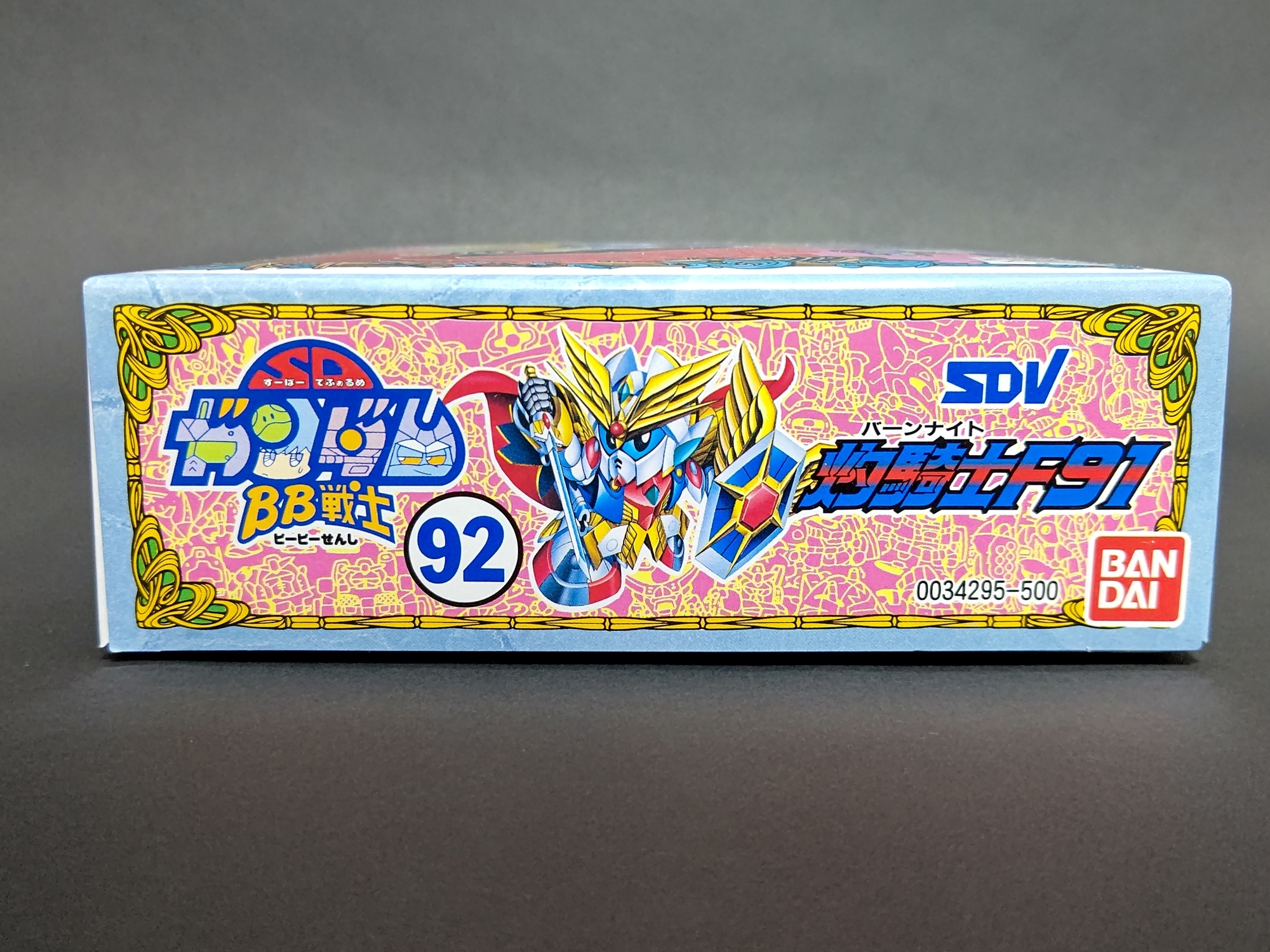 f:id:yumekichi730:20210629231226j:plain