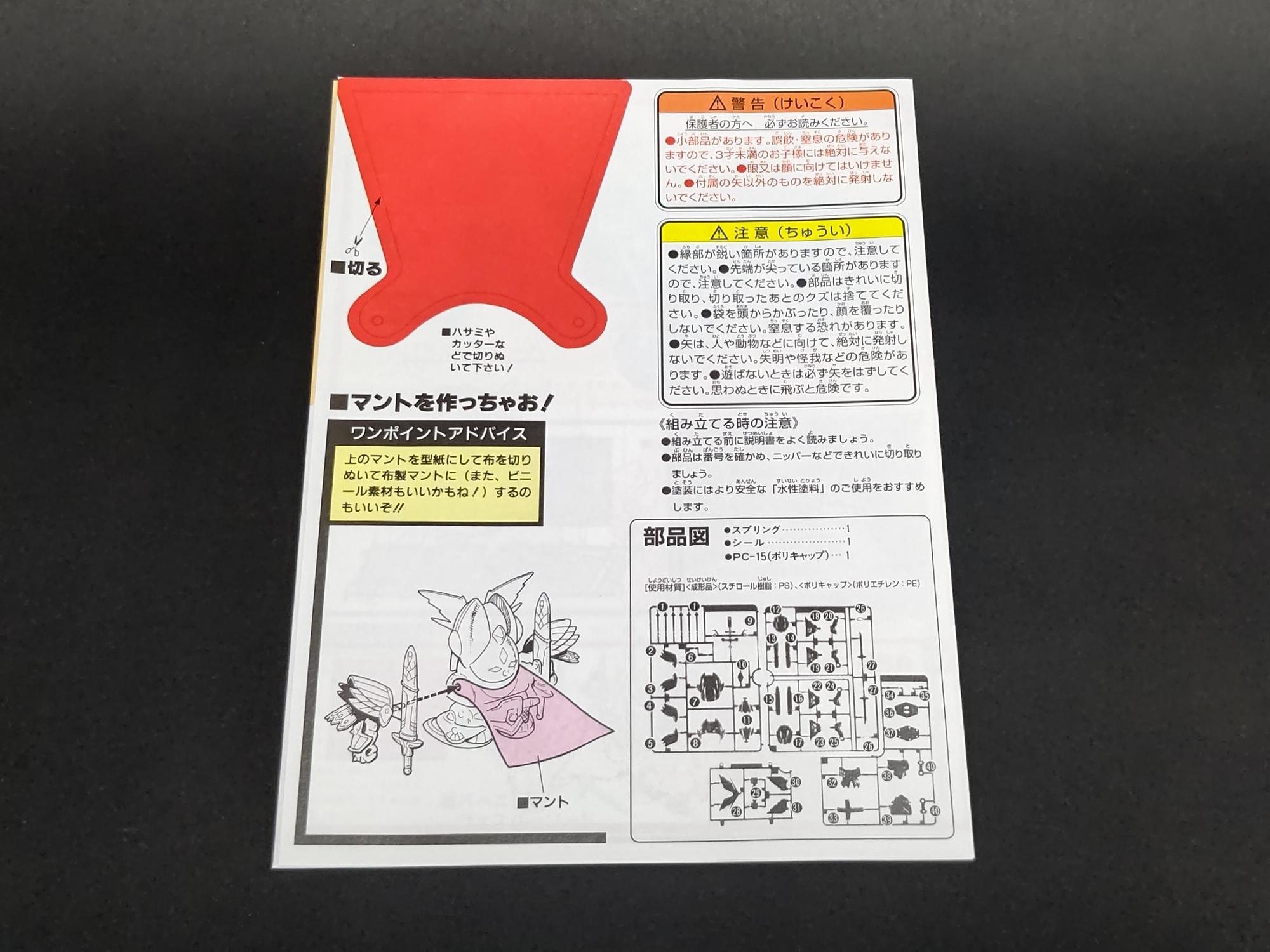 f:id:yumekichi730:20210629231444j:plain