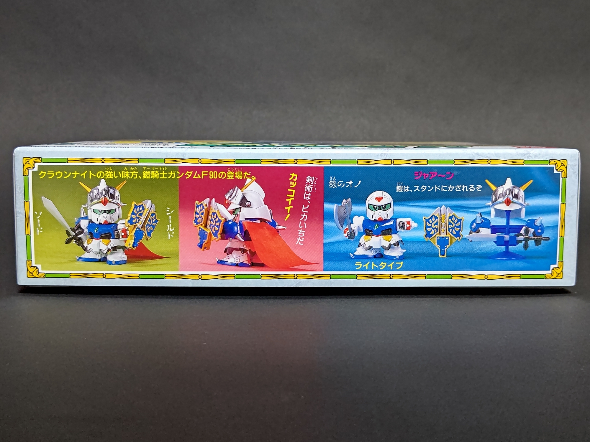 f:id:yumekichi730:20210702161927j:plain