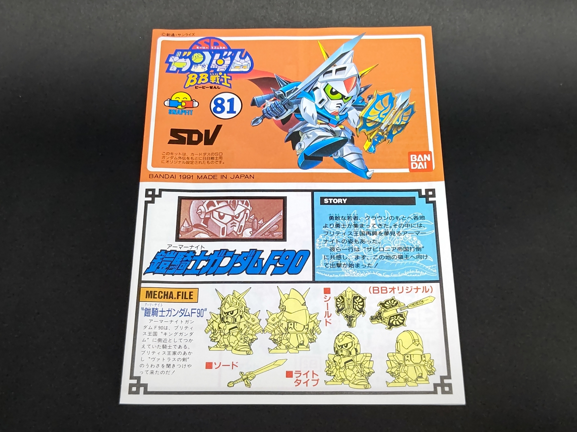 f:id:yumekichi730:20210702162009j:plain