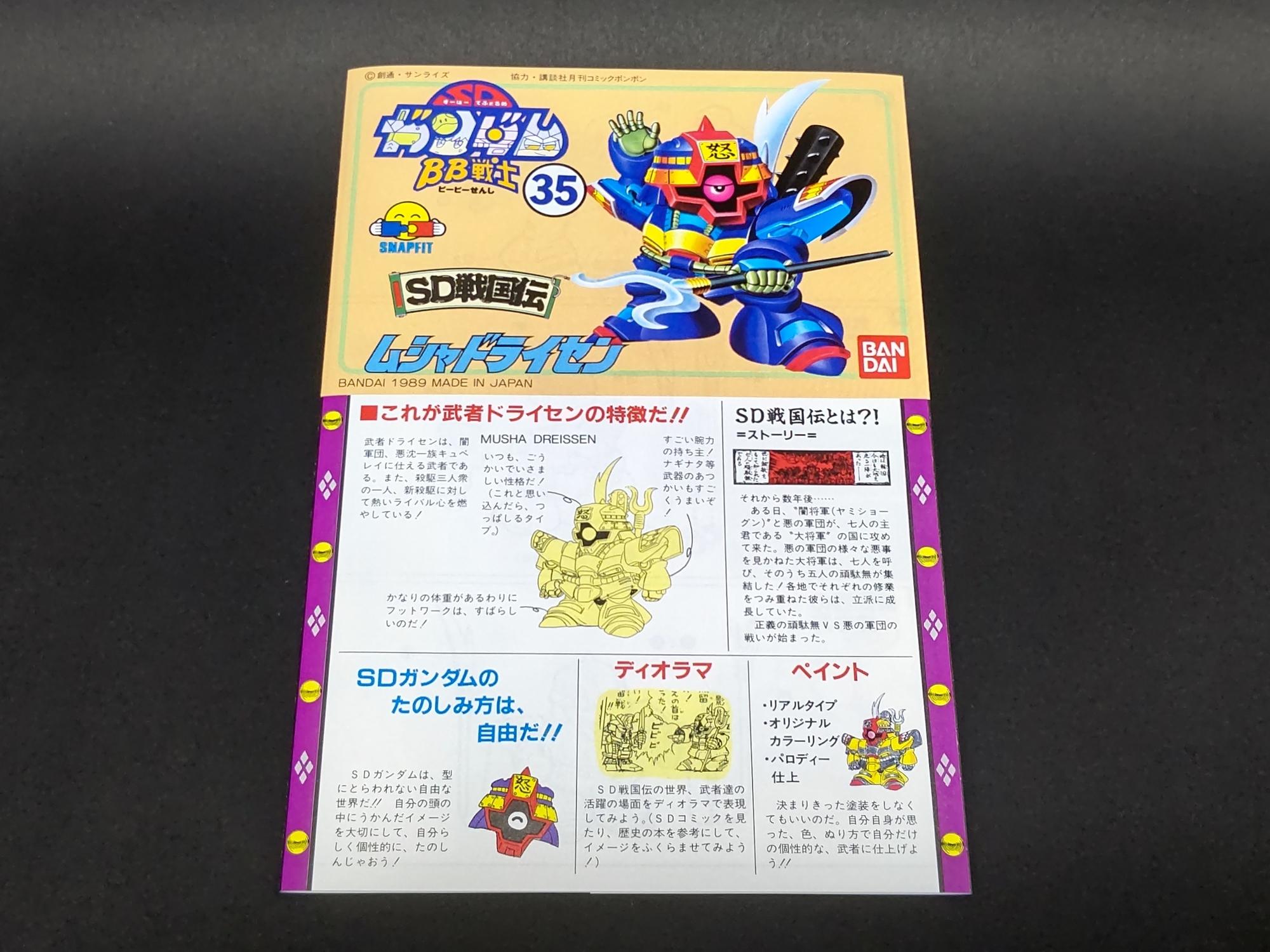 f:id:yumekichi730:20210706184735j:plain