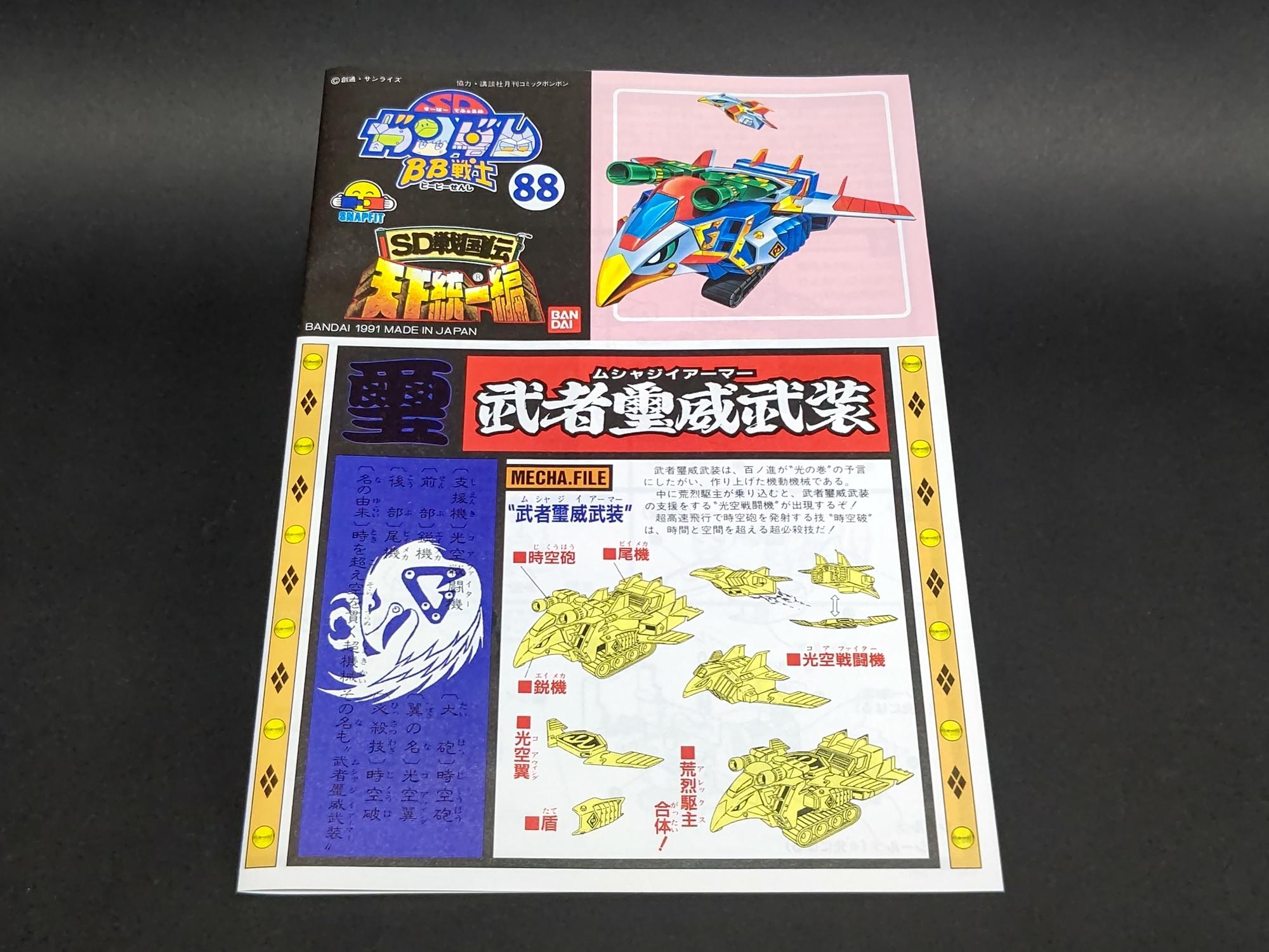 f:id:yumekichi730:20210711000901j:plain