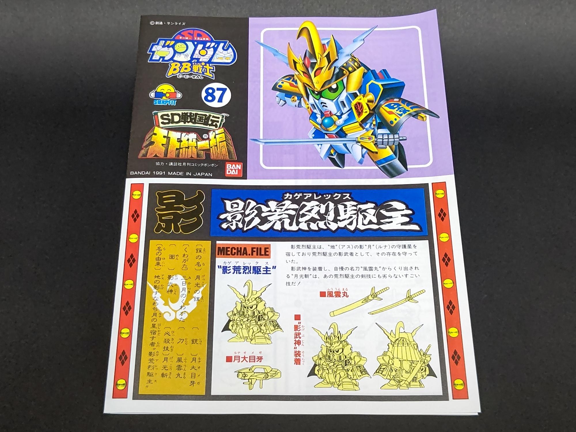 f:id:yumekichi730:20210712173739j:plain