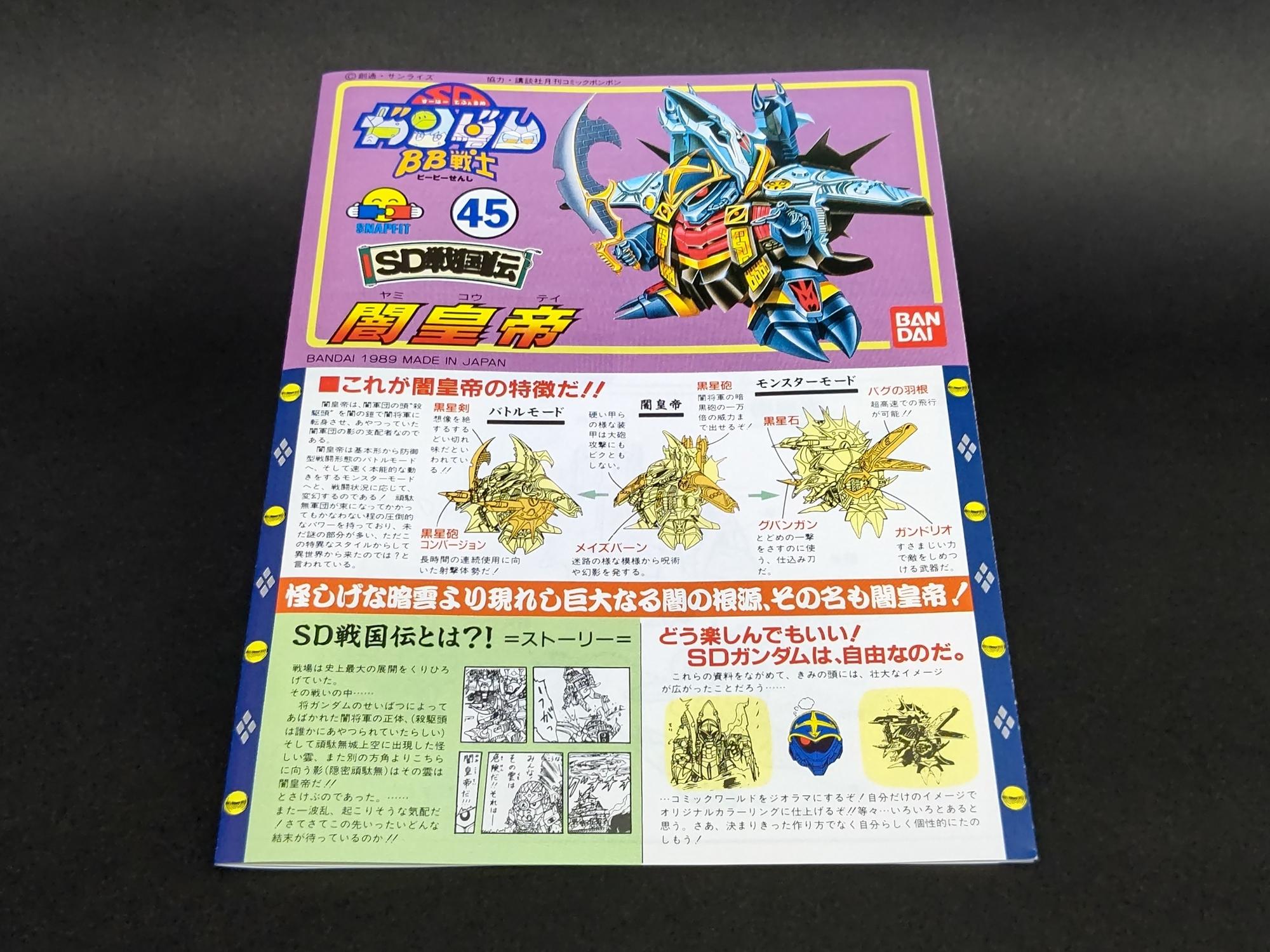 f:id:yumekichi730:20210715171312j:plain