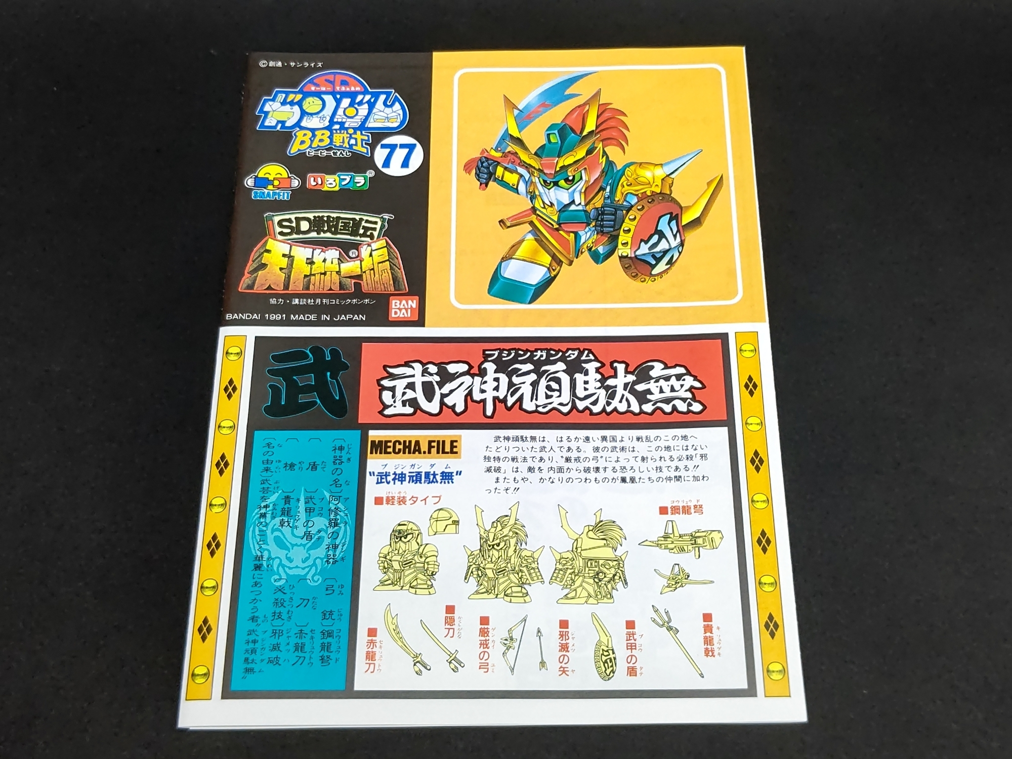 f:id:yumekichi730:20210715204604j:plain