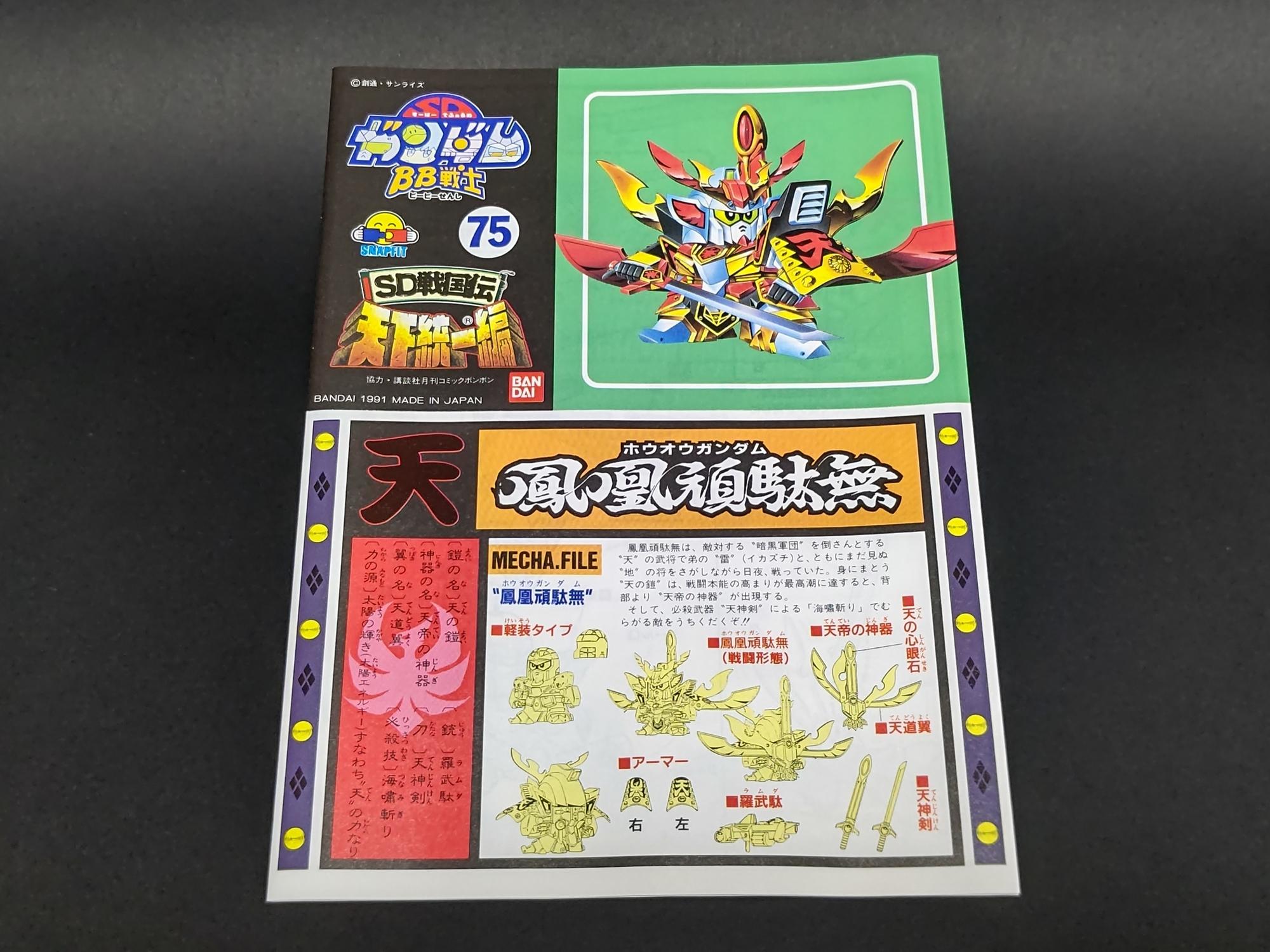 f:id:yumekichi730:20210718005249j:plain